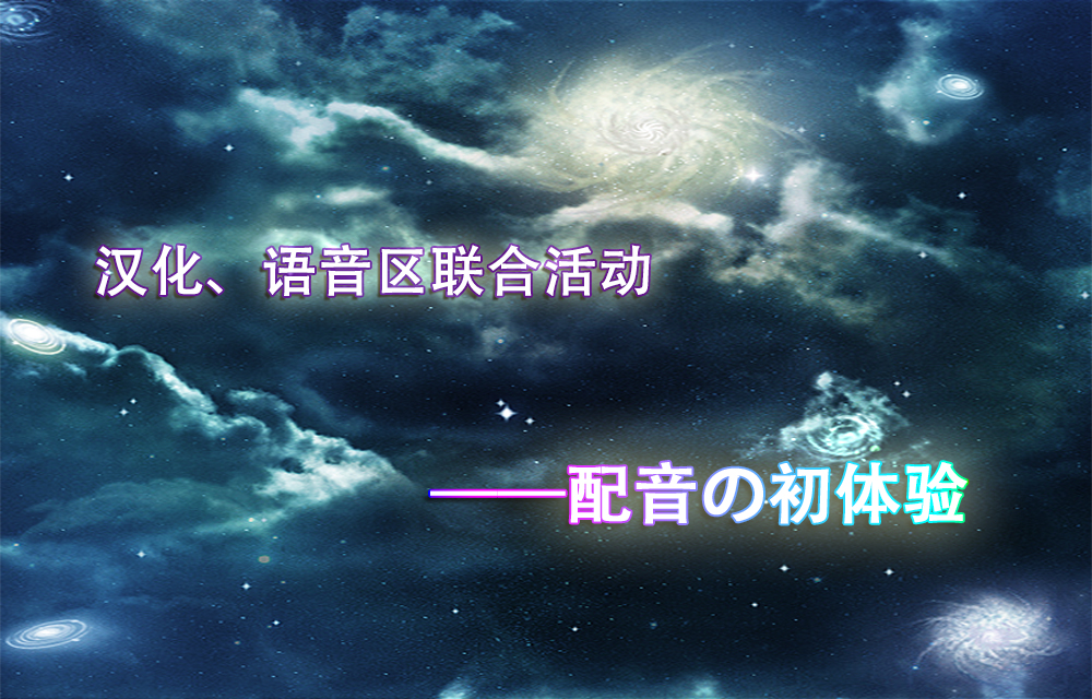 nebula.jpg.c6fc0a8c0f8059c1790069a09697934c.jpg