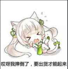 QQ2017120222433412e49463e799dace.jpg