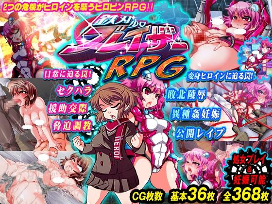 RPG771069970ff2f68d.jpg