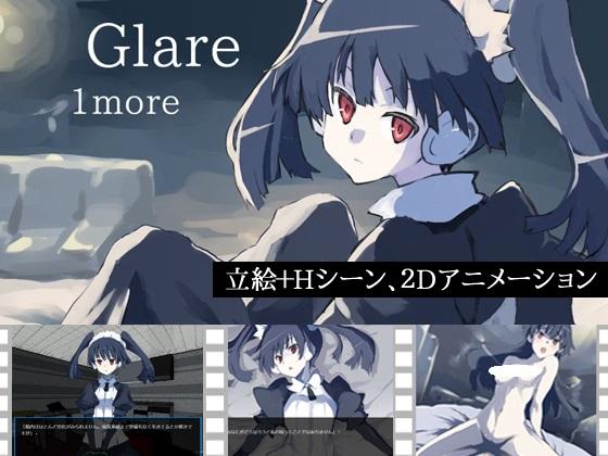 Glare1more931c7044c4dc6264.jpg