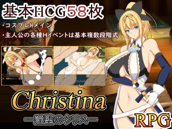 Christina-ac8fb65cef568a6d.jpg